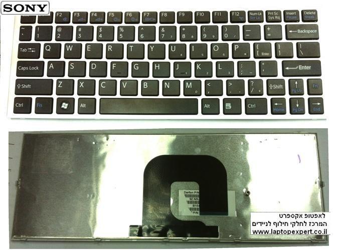 מקלדת למחשב נייד סוני SONY VAIO VPC-YA VPC YA / VAIO VPC-YB VPC YB 11.6 INCH Laptop Keyboard A-1807-420-A