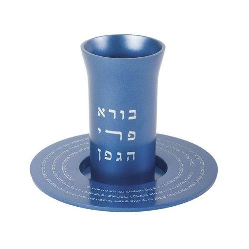 כוס קידוש - קידוש - כחול