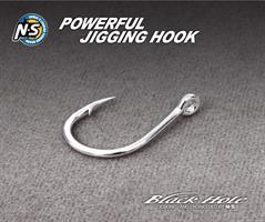Powerful jigging hook 5pc
