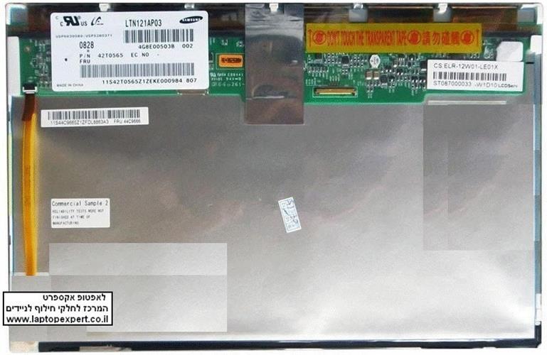 מסך למחשב נייד לנובו Lenovo X200T LTD121KX6B LTN121AP03 Laptop notebook for LCD LED screen display panel Screen