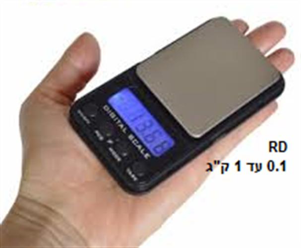 """משקל כיס דיגיטלי 0.1 עד 1 ק""""ג DIGITAL POCKET SCALE"""