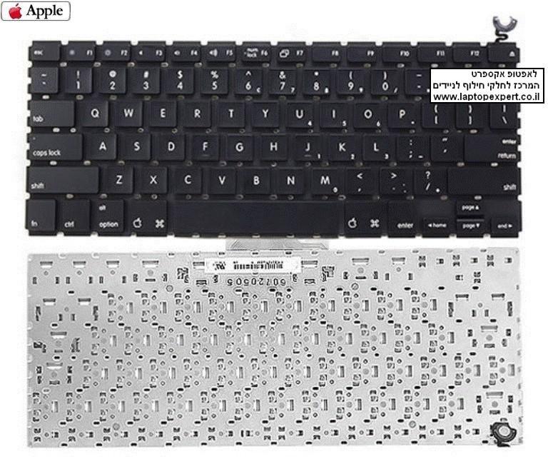 החלפת מקלדת למחשב נייד אפל מקבוק Apple A1181 Macbook 13.3 inch Keyboard KB.A0809.003 , KBA0809003