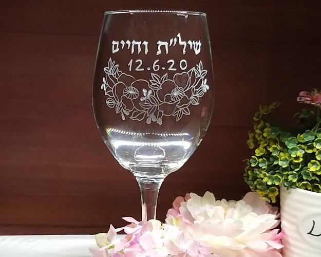 כוסות יין מעוצבות לחתונה |כוס יין לחופה