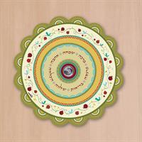 מגנט לעינית של הדלת - דגם ברכה ושמחה ירוק - דוגמא