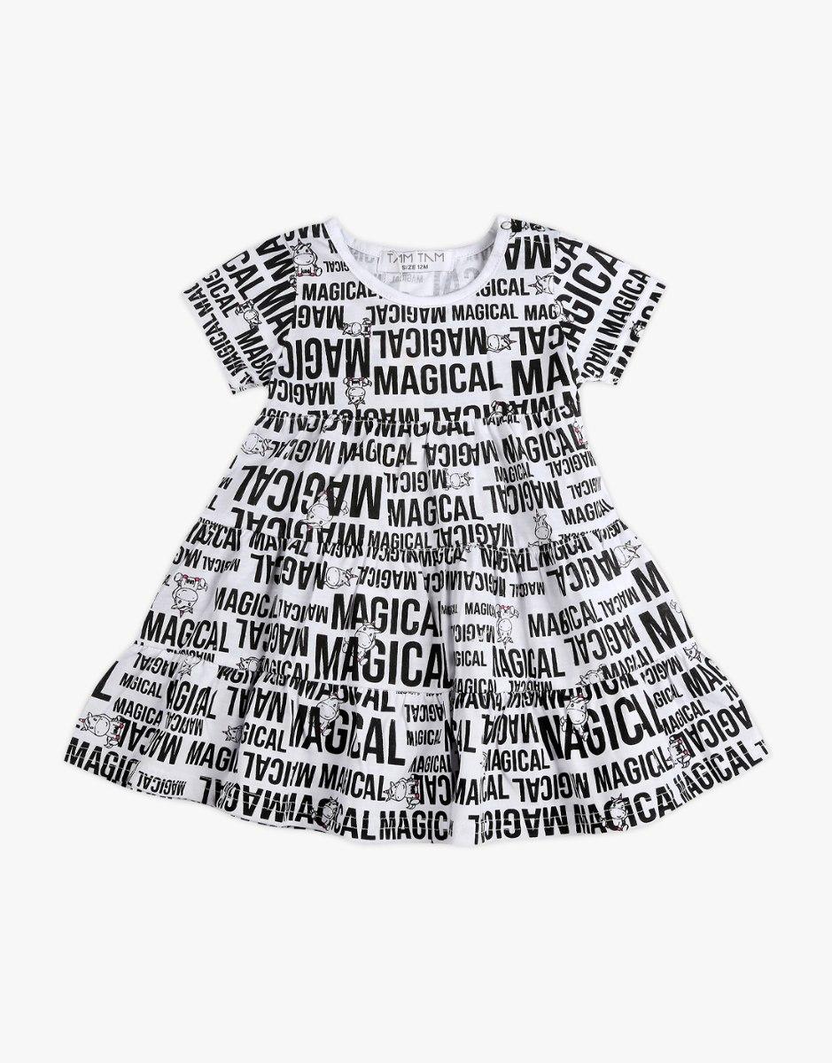 שמלה לבנות MAGICAL