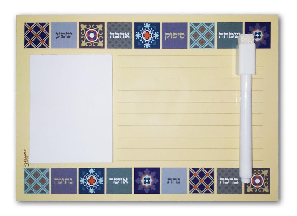 לוח מגנטי מחיק למקרר - אריחים - דוגמא