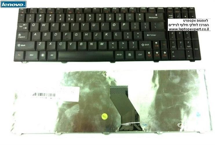 מקלדת למחשב נייד לנובו Lenovo Ideapad U550 Keyboard 25-009410 , 25-009431