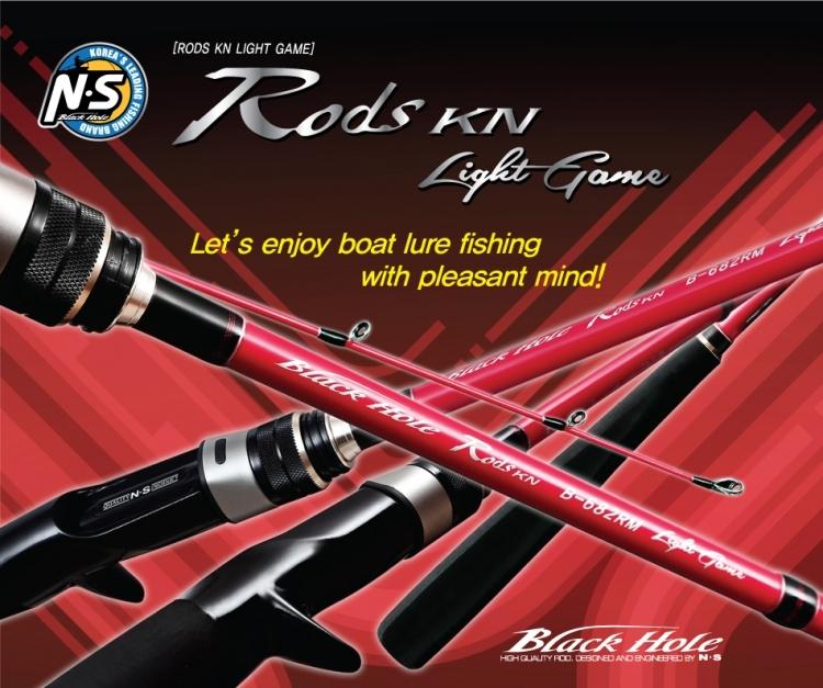 Rods KN light game