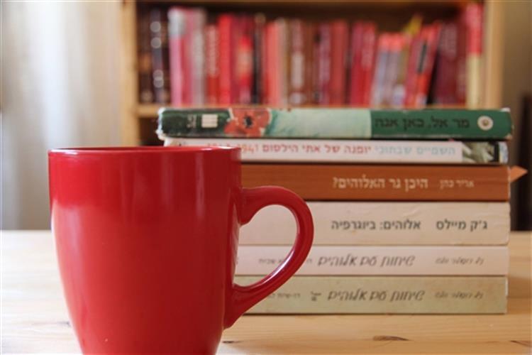 כוס קפה עם אלוהים - סדנת כתיבה אינטואיטיבית וביבליותרפיה