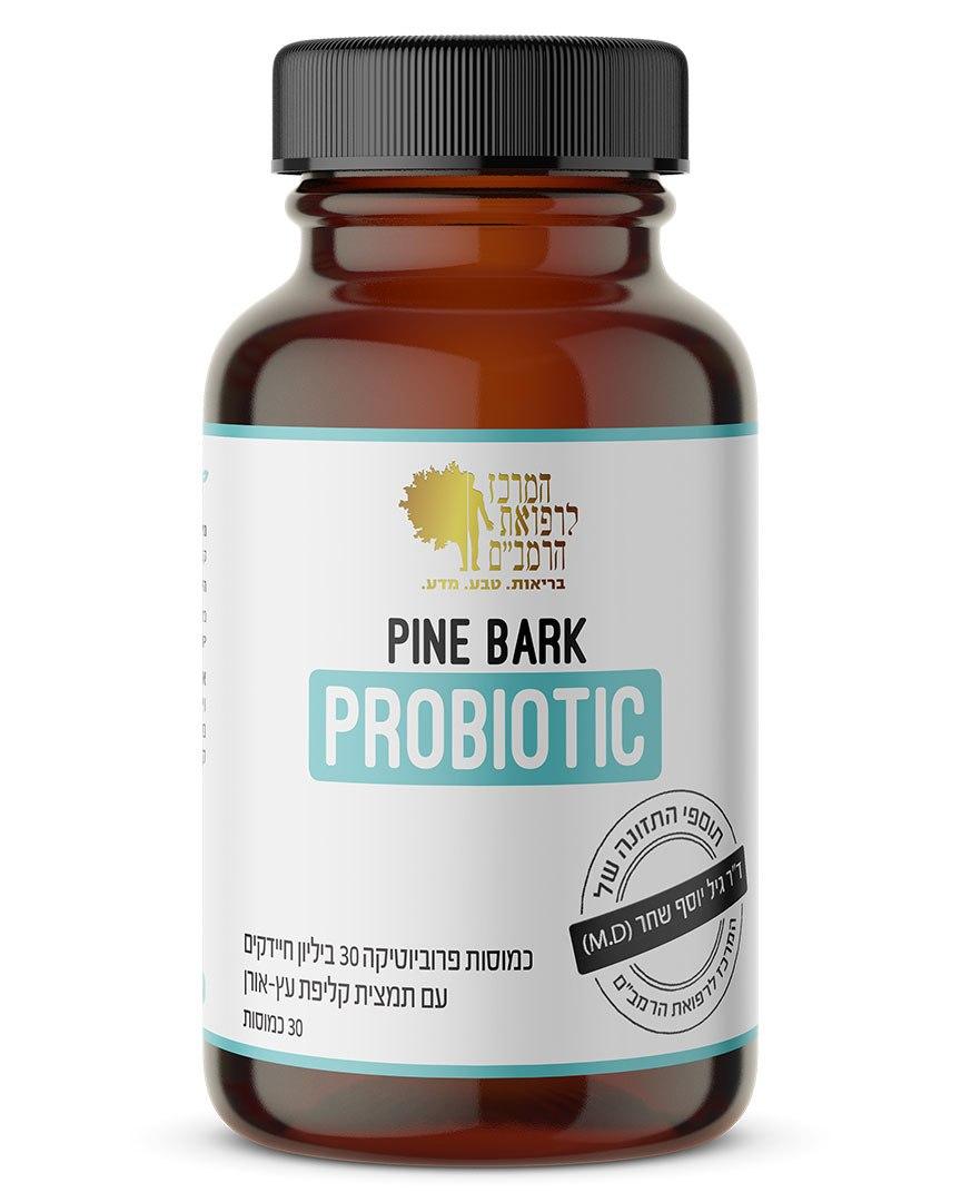 Pine Bark Probiotic – פרוביוטיקה בשחרור מושהה + נוגדי חימצון ייחודיים | 30 כמוסות צמחיות