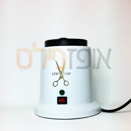 סטריליזטור חשמלי