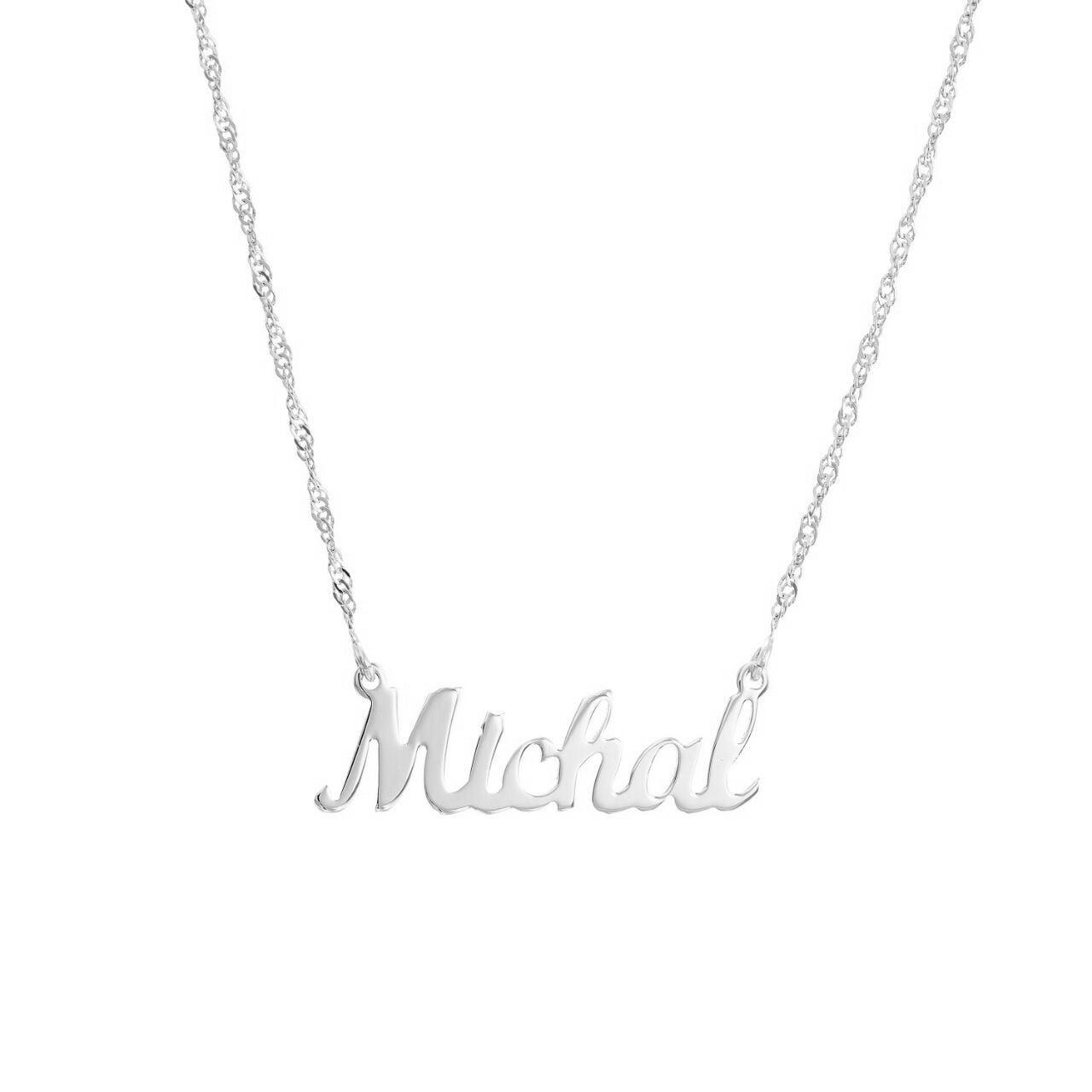 """שרשרת שם קלאסית """"Michal"""""""
