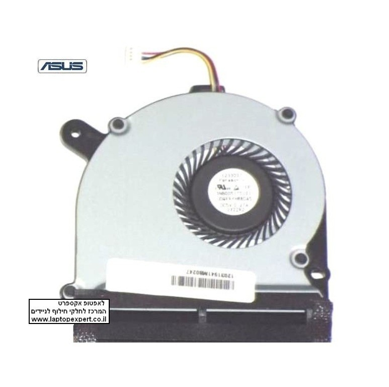 מאוורר להחלפה במחשב נייד אסוס Asus VivoBook S400 S500 Series Cooling Heatsink and Fan 13NB0051AM060-1 13N0-NUA0901
