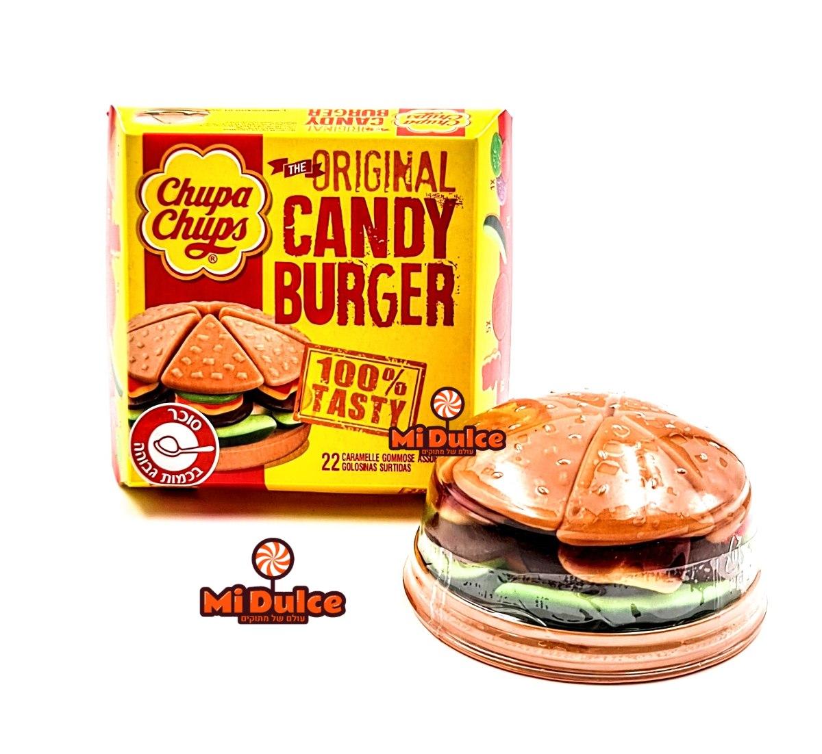 Chupa Chups Candy Burger,מארז מוגדל!