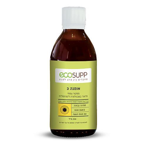 """-- אומגה 3 ליפוזומלית צמחית בספיגה גבוהה -- 250 מ""""ל EcoSupp - אקוסאפ"""