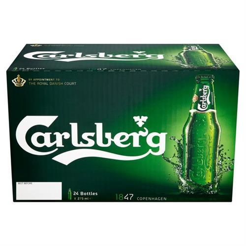 ארגז בירה קלסברג 24 יח'
