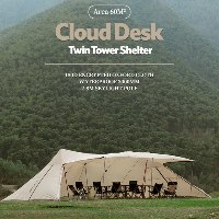 N.H cloud desk twin tower (60M)