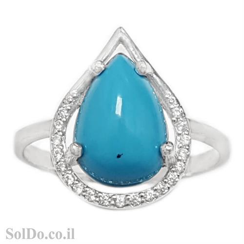 טבעת מכסף משובצת אבן טורקיז וזרקונים RG8746 | תכשיטי כסף 925 | טבעות כסף