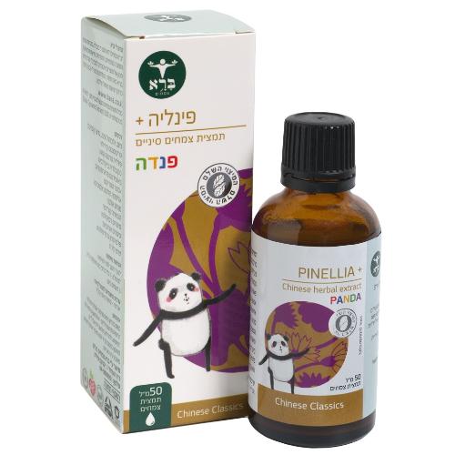 """Pinellia+ Panda -  פינליה+ פנדה, 50 מ""""ל תמצית צמחים מבושלת, ברא"""