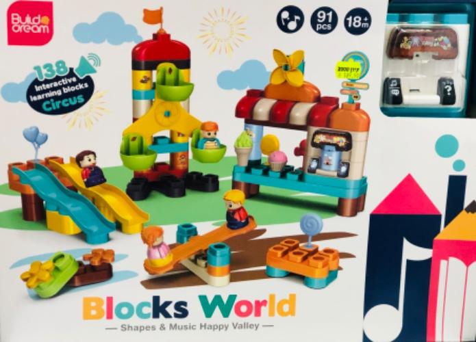 Blocks world- shapes & music happy valley