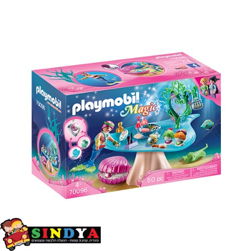 תיק תכשיטי סלון יופי של פליימוביל  - 70096 Playmobil