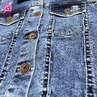 ג'יאקט ג'ינס בנות N-JOY