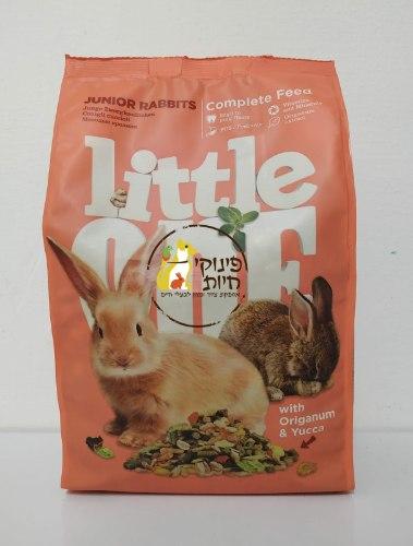 מזון מלא לארנבים צעירים ליטל וואן little one אריזה 900 גרם