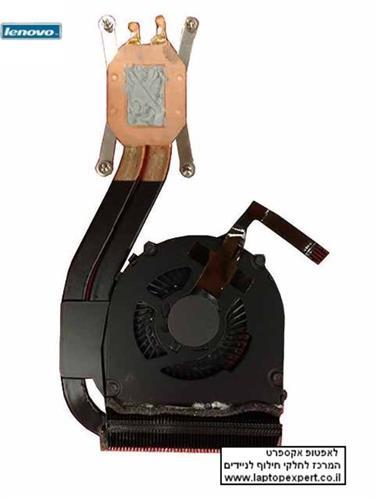 מאוורר להחלפה במחשב נייד לנובו קרבון Lenovo ThinkPad X1 Cooling Fan 04W3589, 4W3589, 60.4RQ08.001, UDQFVYH02BFD