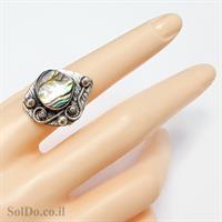טבעת מכסף מעוצבת בשילוב צדף ירוק  RG6049 | תכשיטי כסף 925