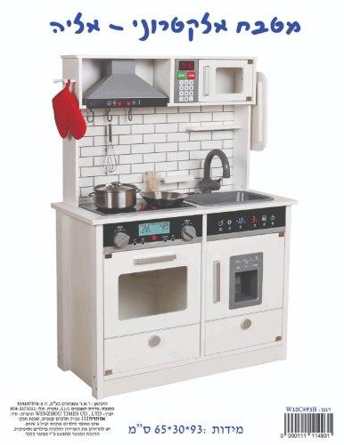 """מטבח עץ אלקטרוני דגם """"אליה"""""""