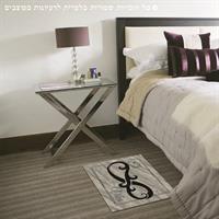 שטיח אינפיניטי בעיצוב אישי | שטיחים | פי וי סי | PVC | שטיח לחדר שינה | מתנה מקורית | תוצרת הארץ