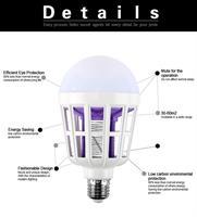 מנורת LED קוטל יתושים ומזיקים 220V
