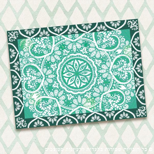 שטיח מנדלה טורקיז - ירוק