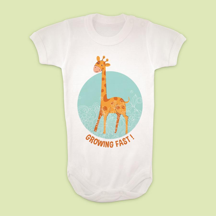 בגד גוף לתינוק Growing Fast