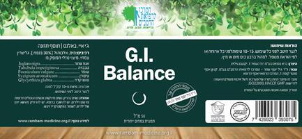 G.I Balance - תמציות צמחים בעלי פעילות מסורתית נגד פרזיטים ותולעים