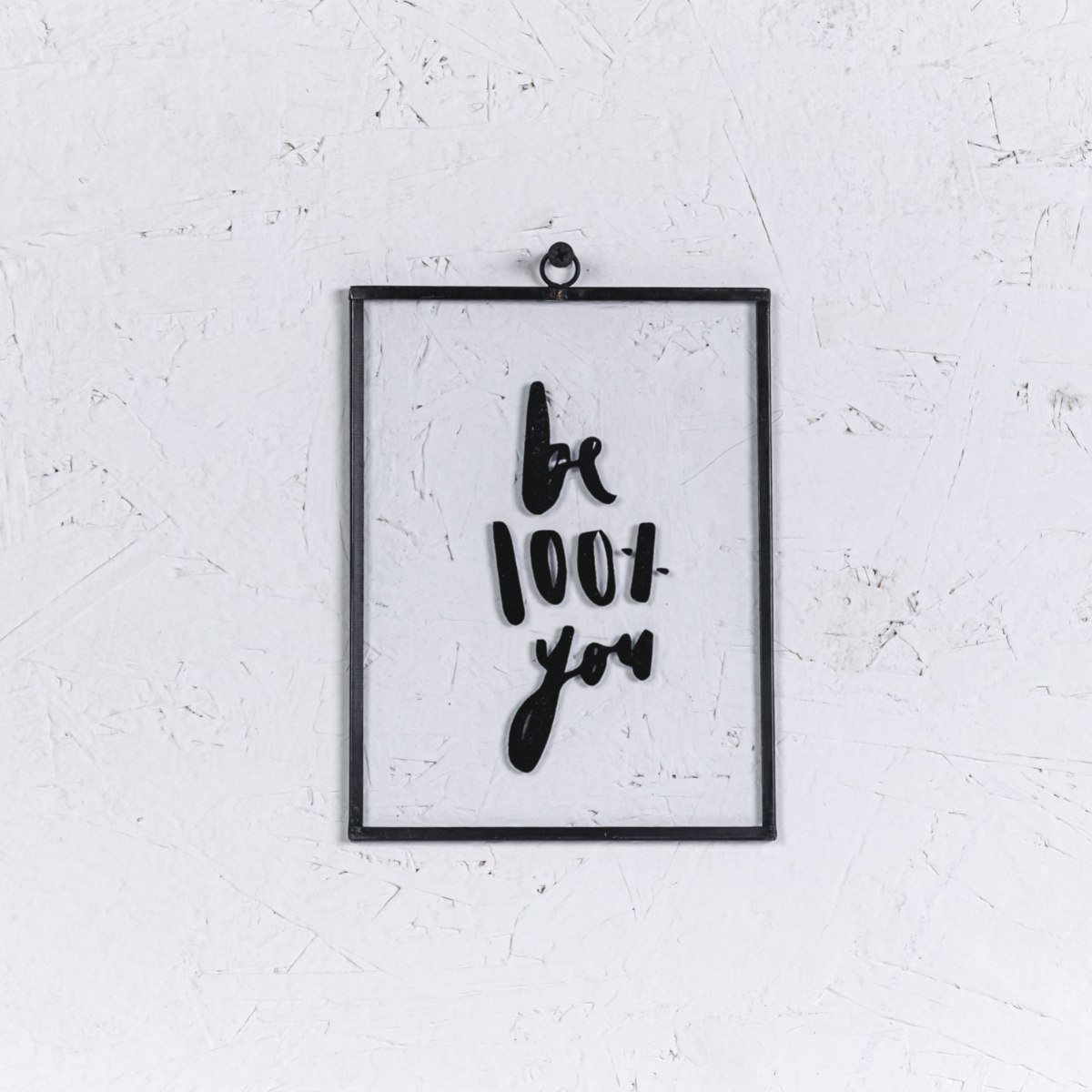 שלט זכוכית בינוני - BE 100% (שחור)