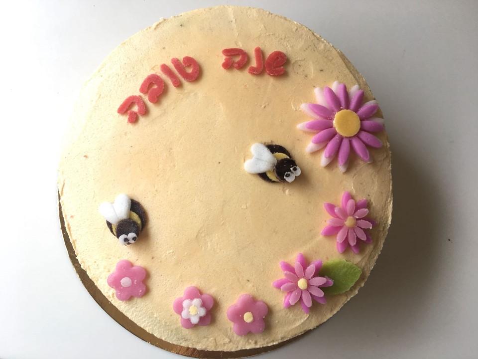 עוגת דבש מעוצבת לראש השנה