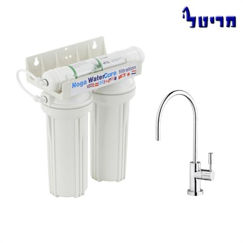 מריטל 2+1 - מערכת טיהור מים 3 שלבים