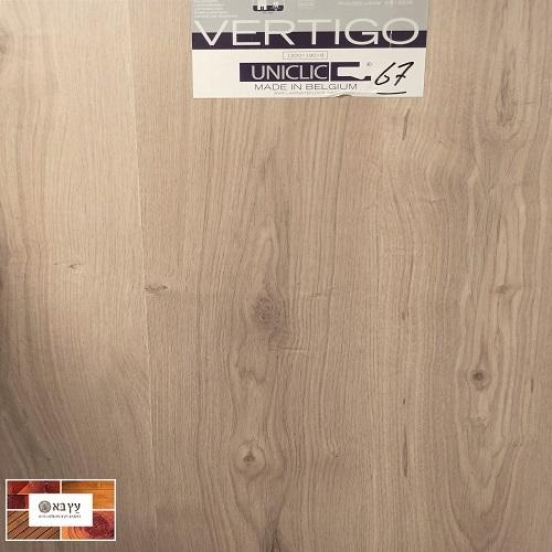 פרקט למינציה בלגי ורטיגו VERTIGO דגם 67