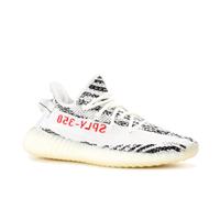 Yeezy 350 V2 Zebra
