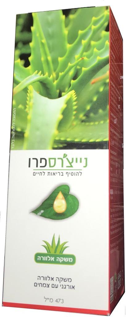 משקה אלוורה אורגני עם צמחים של נייצ'רספרו