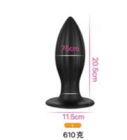 """פלאג ישיבה 20.5 אורך עובי 7.5 ס""""מ בצבע שחור"""