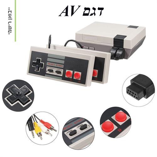 קונסולת משחקים מגאסון כולל 620 משחקים - דגם AV