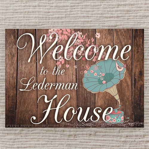 שלט לדלת בעיצוב אישי | שלט לדלת כניסה לבית | שלט מעוצב לבית | שלטים לבית | שלט משפחה