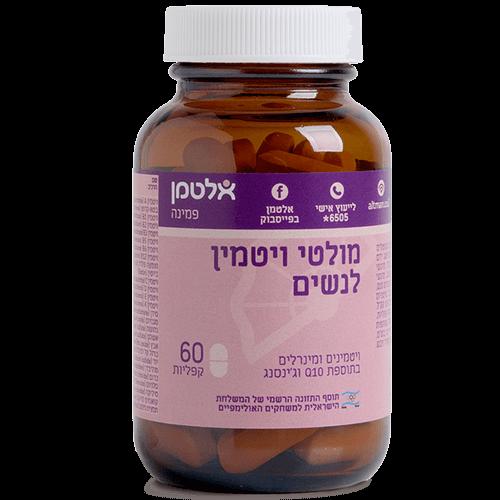 -- מולטי ויטמין לנשים -- אלטמן מכיל   60 קפליות | בתוספת Q10