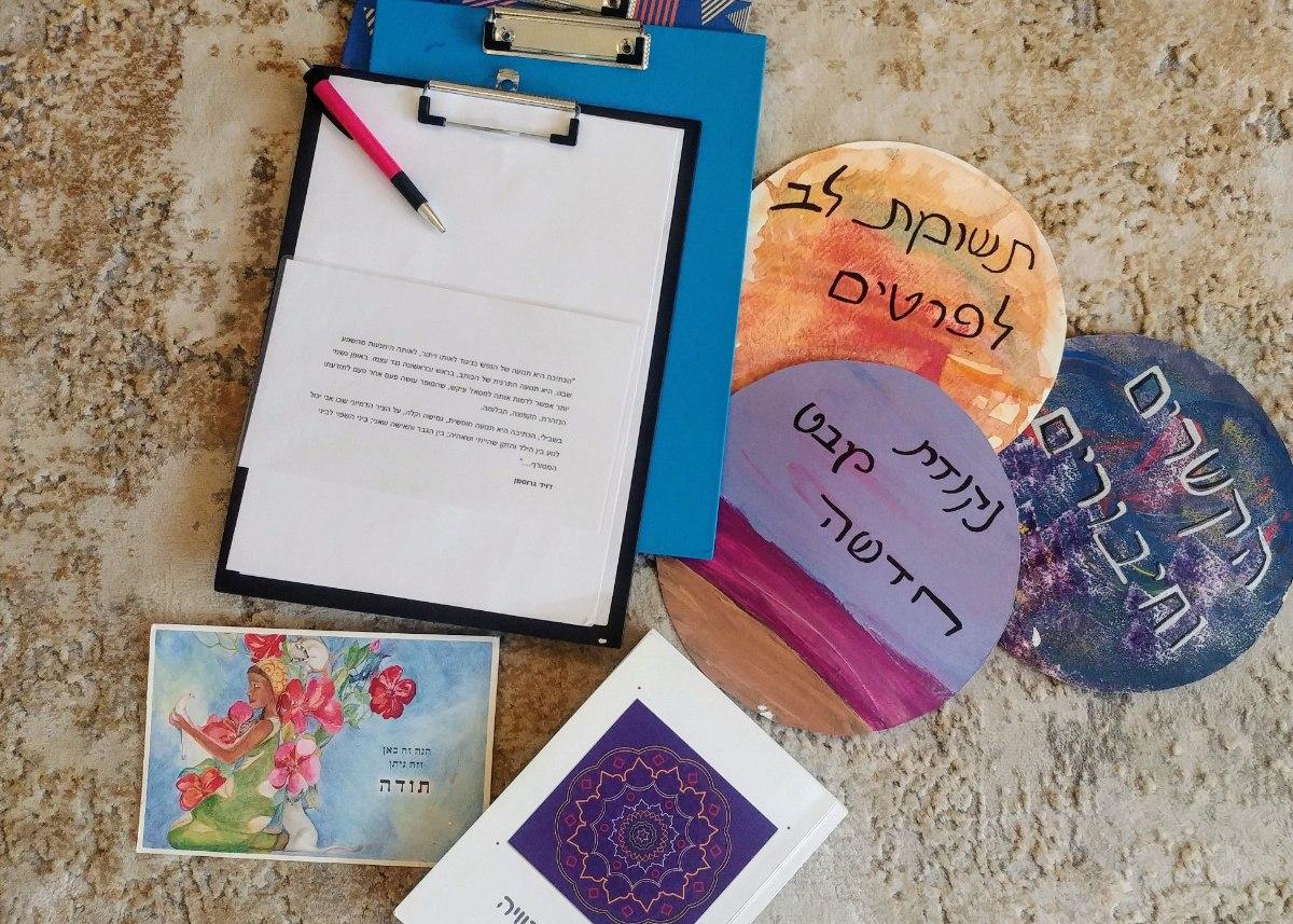 סדנת כתיבה ותנועה לנשים