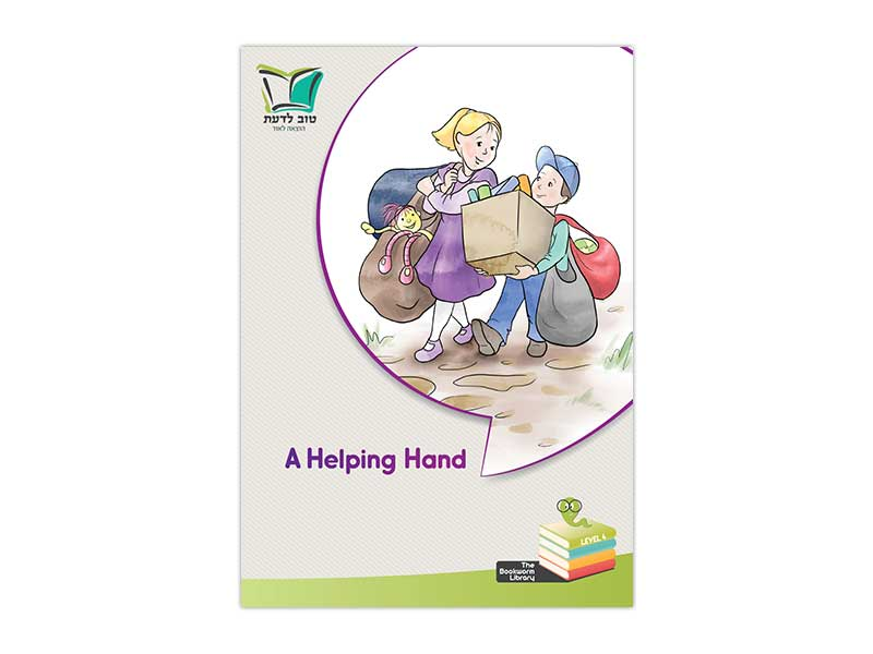 A Helping Hand | level 4
