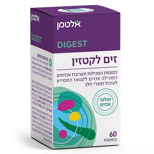זים לקטזין, תערובת אנזימים לסיוע עיכול מוצרי חלב, 60 כמוסות, אלטמן