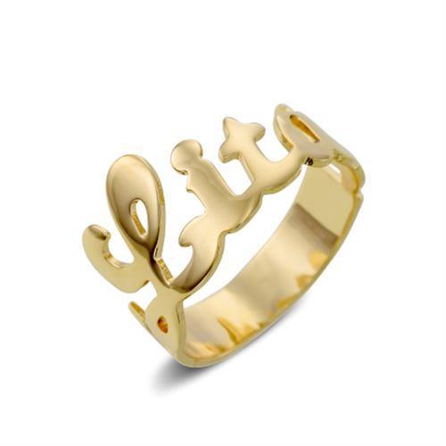 טבעת שם מקומרת כסף 925/גולדפילד