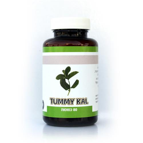 Tummy Kal